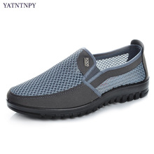 YATNTNPY Summer Mesh Shoes Men Slip-on Flat Sapatos Hollow out Comfortable Father Shoes Man Casual Moccasins Basic espadrilles
