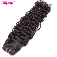 ALIPOP Peruvian Virgin Hair Water Wave Unprocessed Human Hair Weave Bundles 1pc 10 28 Natural