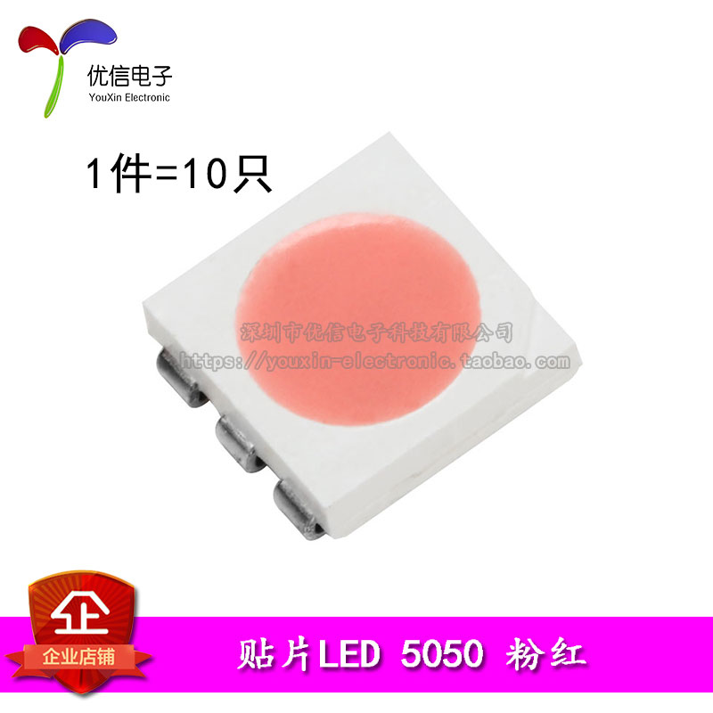 5050 SMD LED Pink LED (10pcs/lot)