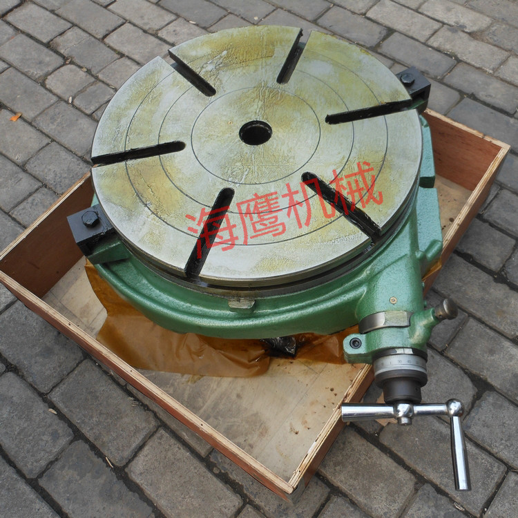 Milling machine indexing disc single indexing disc for Html horizontal table