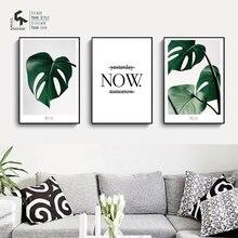 Создать и воссоздать Nordic холст картины, листьев сайт цитатой принт, стены искусства дома декоративные картинки для Гостиная CR1810115009