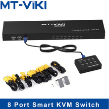 Mt-Viki 8 Port Smart KVM Switch Manual Key Press VGA USB Wired Remote Extension Switcher 1U with Original Cable MT-801UK-L upgraded mt viki 8 port smart manual key press vga usb kvm switch remote extension switcher console original cable rackmount