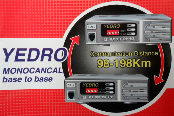 YEDRO Professional FM transceiver YEDRO 699PLUS Communication Distance 48 120km Cordless Telephone