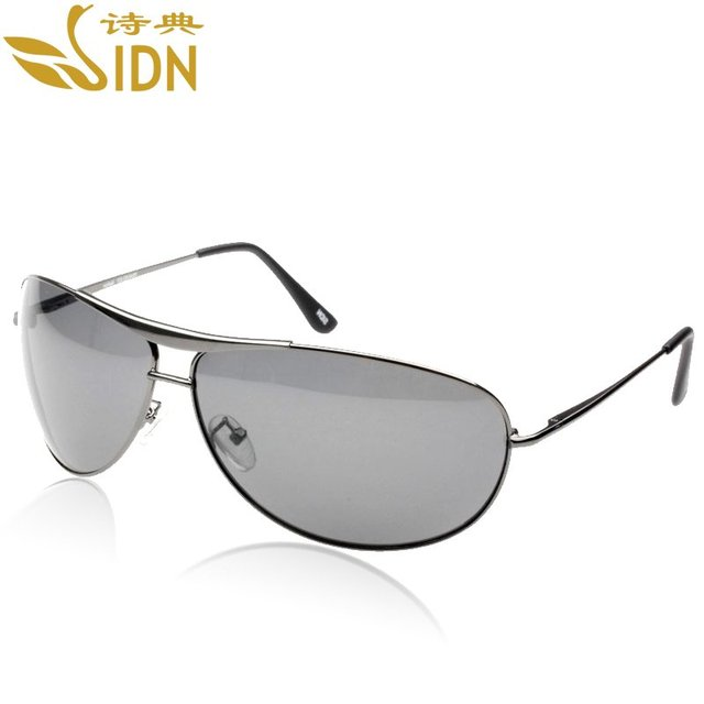 The left bank of glasses sidn male polarized sunglasses male sunglasses large 5539