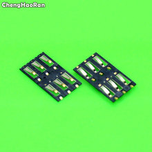 ChengHaoRan 2pcs New Sim card Socket reader holder tray slot adapter connector for Xiaomi
