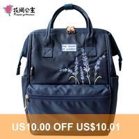 Нейлоновый женский рюкзак с цветочной вышивкой принцессы, водонепроницаемая сумка для ноутбука, рюкзак для путешествий в духе колледжа для...