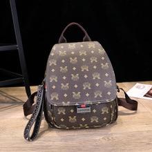 Fashion Leather Backpack Women Printing  Vintage Large Bag For Female Teenage Girls School Bags Solid Backpacks capacity female