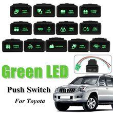 12V зеленый/синий светодиодный кнопочный переключатель 5 Pin Кнопка ВКЛ. Выкл. Лазер w/соединительный провод для Toyota Prado HiAce Hilux Landcruiser 1998-2009