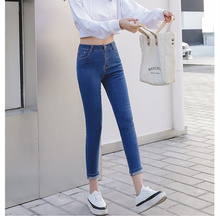 JUJULAND High Waist Jeans button fly Ankle- Length Plus Size black for Women Stretch Skinny Pencil women jeans 8668