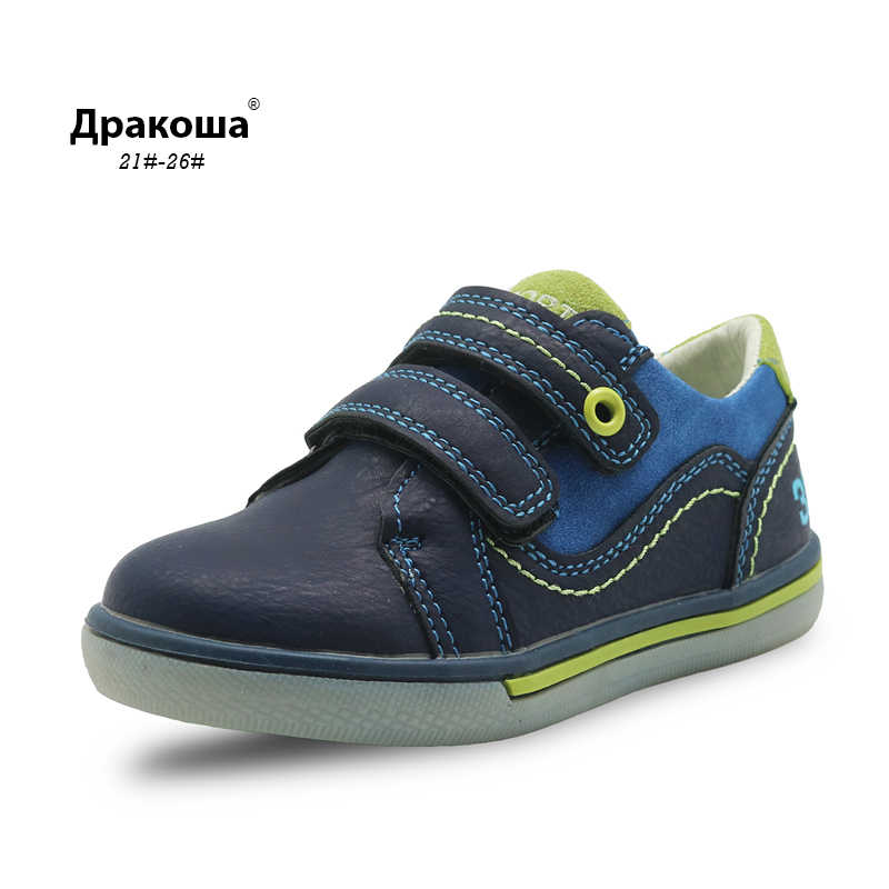 Apakowa New Autumn Boys Casual Shoes Pu Leather Solid Children's Shoes for Boys Kids Sneakers Shoes with Arch Support EUR 21-26