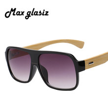 ac72d8aae90077 Max glasiz Nieuwe 2017 Bamboe Frame Vierkante Houten Zonnebril Mannen Retro  Vintage Eyewear Unisex Mannelijke Bril Madeira