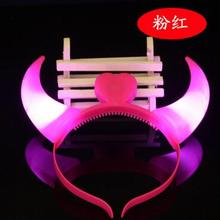 Christmas Princess Girls Small Devil Horn Headband Light LED Flashing Birthday Event Party Wedding Headwear Decoration