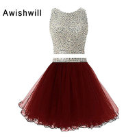 New Arrival Two Pieces Cocktail Dresses 2018 Beadings Tulle Open Back A line Gala Party Dress Short Vestidos de Coctel Elegantes