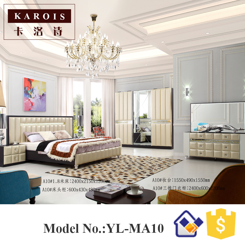 Alibaba Wholesale French Bedroom Furniture Hotel Bedroom Sex Bed With Slide Door Wardrobe
