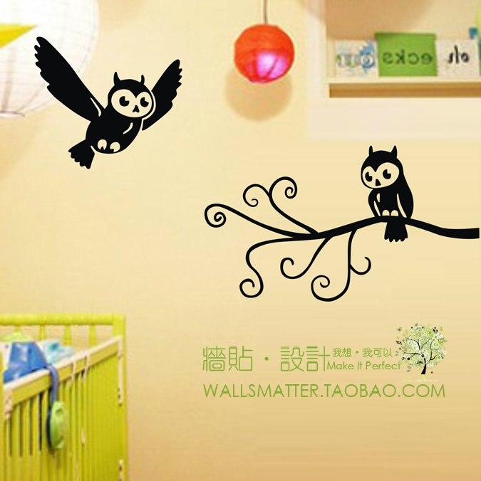 Cartoon Owl Vinyl Wall Stickers Mural Kids Room Baby Nursery Owl Wall Art  Decor Stickers Free Part 78