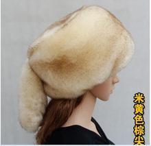 Neue winter warme pelzmützen weiche kunstpelz flat top tails pelz hüte größe mehrfarb kunstfell hüte