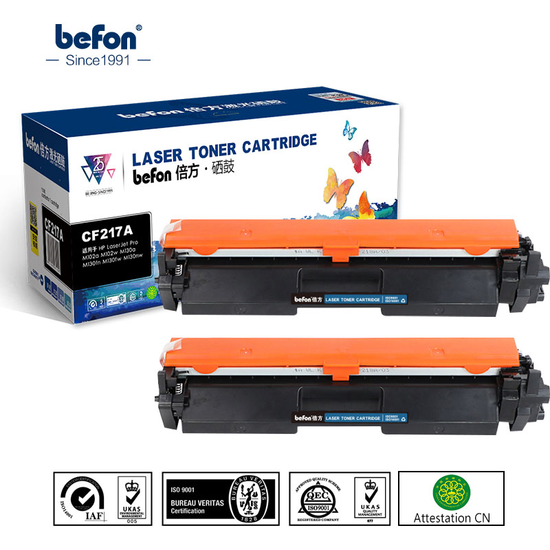 x2 CF217A CF217 217 17A 217A Toner Cartridge Compatible for HP LaserJet Pro M102a M102W 102 MFP M130a M130fn 130 130fn M102 M130 for hp 283 cf283a toner powder and chip for hp laserjet pro mfp m125 m127fn m127fw laser printer free shipping hot sale