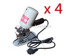 4PCS/Lot 220V/110V 200W 90MM Electric Scissors /Round Cutting Machine Knife Electric Trimmer Cloth Cutter