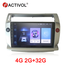 Автомобильная магнитола HACTIVOL 2G+ 32G Android 9,1 для Citroen C4 C-Triomphe C-Quatre 2004-2009 Автомобильный dvd-плеер автомобильный аксессуар 4G мультимедиа