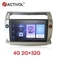 HACTIVOL 2G + 32G Android 9.1 autoradio pour Citroen C4 c-triomphe c-quatre 2004-2009 voiture lecteur dvd voiture accessoire 4G multimédia