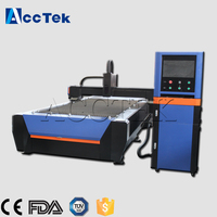 Cheap China Fiber Laser Cutting Machine For Carbon Steel Stainless Steel Aluminum Cooper Galvonized Sheet Etc