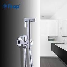 Frap פליז אחת בידה מקלחת קר מים אורנר שסתום בידה פונקציה גלילי מקלחת ראש ברז מנוף 90 תואר מתג F7501