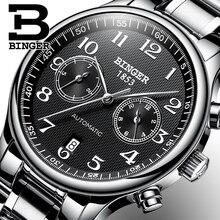 Switzerland Automatic Mechanical Men Watch Sapphire Binger Luxury Brand Watches Male Relogio Waterproof Mens Watches B 603 52
