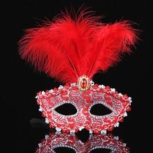 1 шт., цветная кожаная маска с перьями