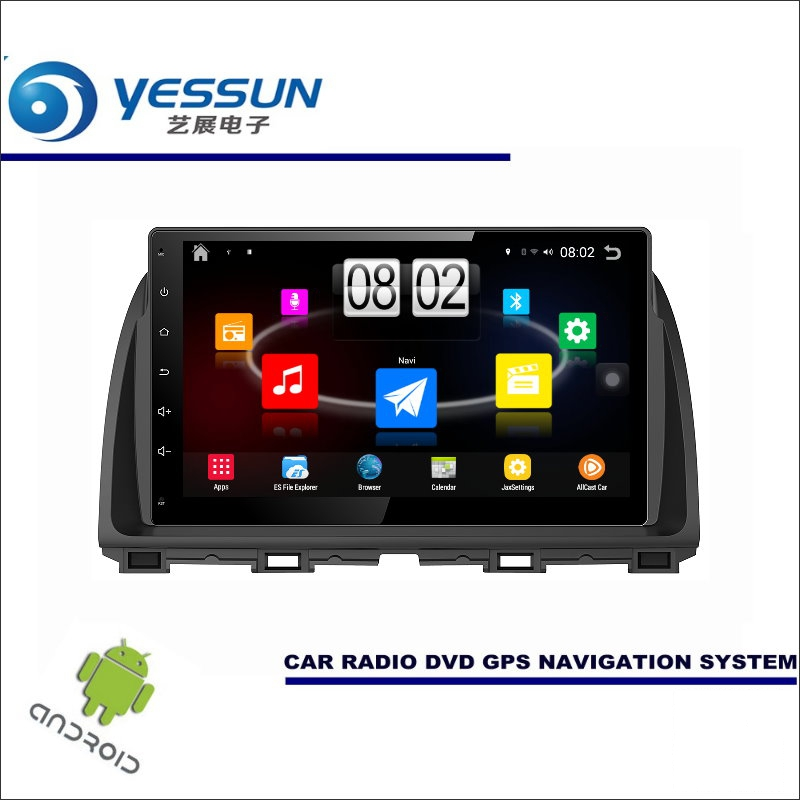 YESSUN Car Android Player Multimedia For Mazda Atenza / 6 2002~2016 - Radio Stereo GPS Map Nav Navi ( no CD DVD ) 10 HD Screen yessun car android player multimedia for mazda cx 5 cx 5 2012 2016 radio stereo gps map nav navi no cd dvd 10 1 hd screen
