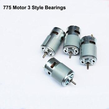 تيار مستمر 12 فولت-24 فولت 775 موتور سرعة عالية عزم دوران كبير موتور تيار مباشر أداة كهربائية الآلات الكهربائية