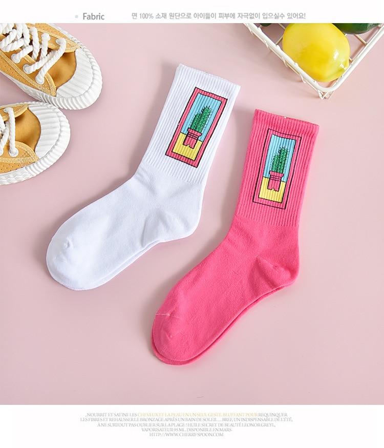 Women's Socks Japanese Cotton Colorful Cartoon Cute Funny Happy kawaii Moon strawberry cactus Socks for Girl Christmas Gift
