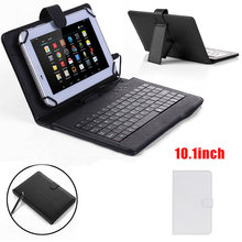 amzdeal Universal PU Leather 10.1 Inches Tablets Computer Stand Tablet