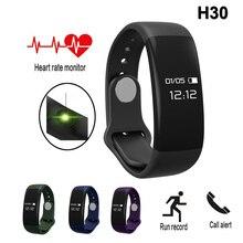 Smart Браслет H30 спортивный браслет сердечного ритма Мониторы Шагомер Браслет сна Фитнес трекер smartband для iOS и Android