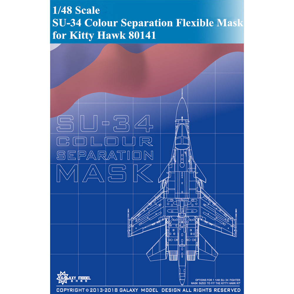 GALAXY Model D48007 1/48 Scale SU-34 Colour Separation Flexible Die-cut Mask For Kitty Hawk 80141 Aircraft Model