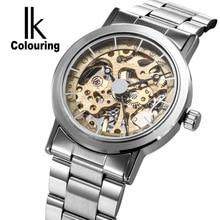Ik colouring marca reloj de cuerda mano mecánica escala de uñas hollow contraportada luminosa hardlex hombres de negocios reloj de acero completo