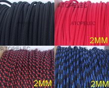 2mm Breed TIGHT Gevlochten PET Expandable Sleeving Kabel Draad Schede Zwart/Rood/Blauw/Wit(China)