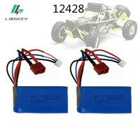 2 יחידות 7.4 V 1500 mAh Lipo הסוללה 12423 12428 עבור Wltoys 12423 12428 4WD RC סורק המכונית סוללה 2 S Lipo 1500 mah 7.4 V