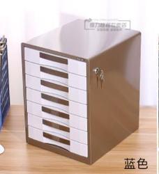 7-layer file cabinet A4 metal lock file cabinet