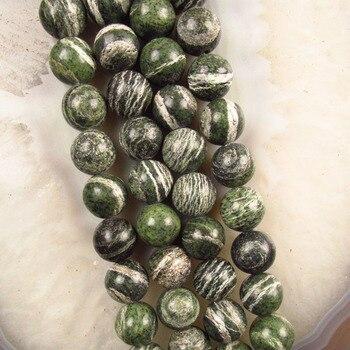 Perles Seraphinite 4