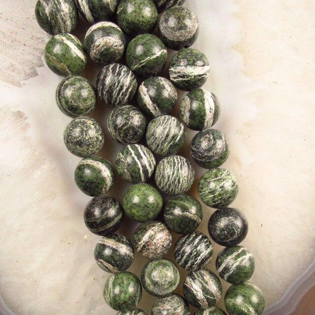 Perles Seraphinite 1