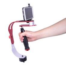 Digitalfoto Мини Handheld Стабилизатор камеры видео Steadicam мобильный DSLR 5D2 движения DV Steadycam смартфон зажим для Nikon Canon