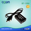 Gatillo USB for Cash Drawer (BT-100U)