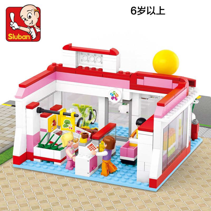 Sluban Model Building Compatible lego Lego B0529 289pcs Model Building Kits Classic Toys Hobbies Girl Supermarket