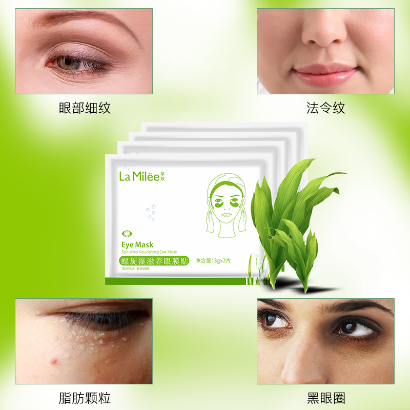 Eyes-Care Crystal-Patch Spirulina-Gel Dark-Circle Eye-Collagen Anti-Wrinkle Korean Cosmetic