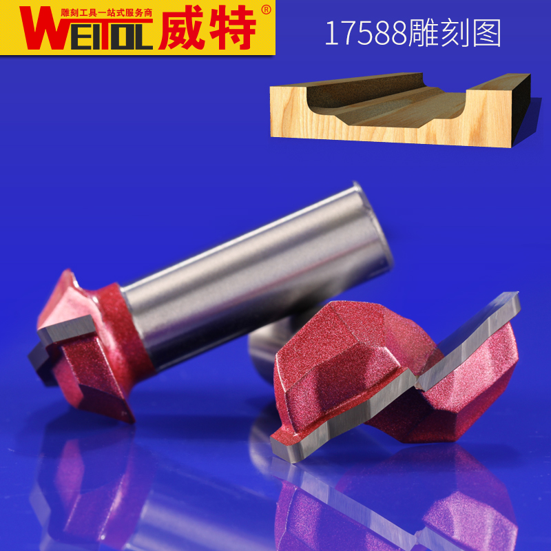 Weitol free shipping 1pcs 1/2*35mm tungsten steel Classical plunge router bits Door Sheet Patterns Carving Tool