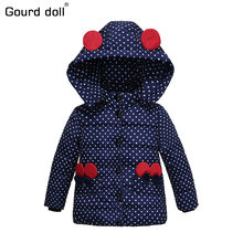 5590295d4 Popular Cartoon Character Jackets-Buy Cheap Cartoon Character ...