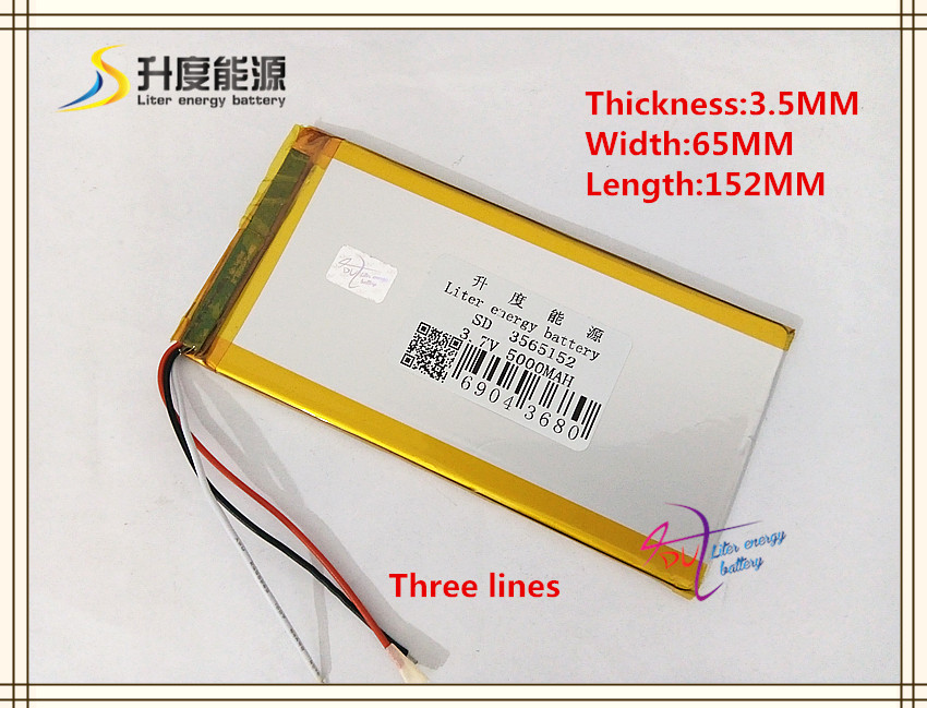 3.7V 5000mAh 3565152 Polymer lithium ion / Li-ion battery for tablet pc,POWER BANK,cell phone стоимость
