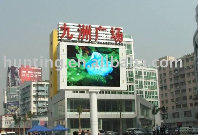 High definition good quality outdoor full color LED screen