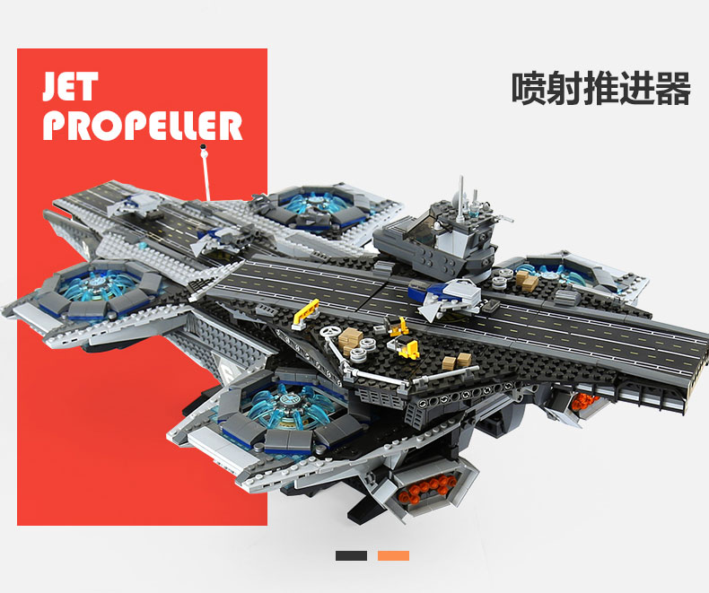 Cheap the shield helicarrier