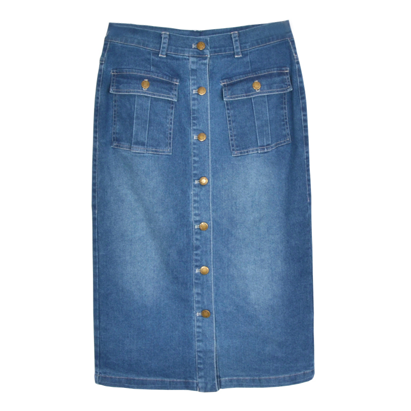 Popular Denim Bodycon Skirt-Buy Cheap Denim Bodycon Skirt lots ...